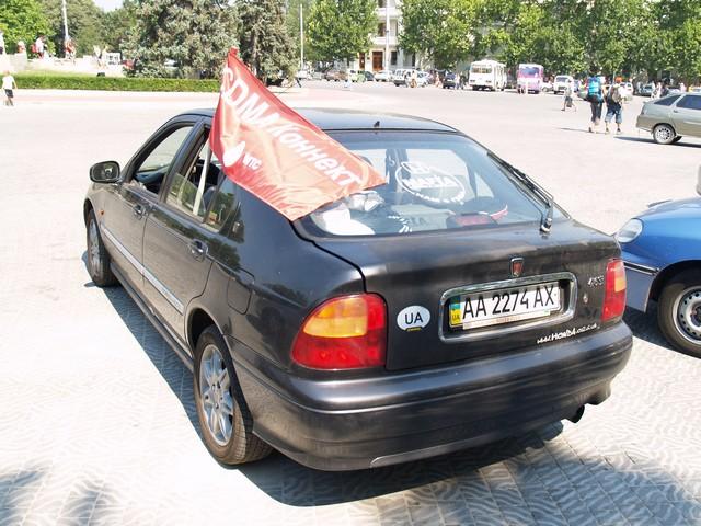 Рада снижает налоги на импортные автомобили
