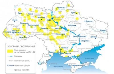 """Карта покрытия EV-DO """"Интертелекома"""""""