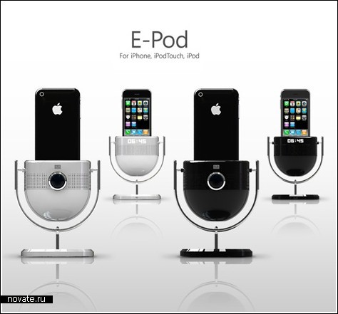 e-pod