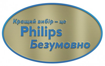 philips-best1