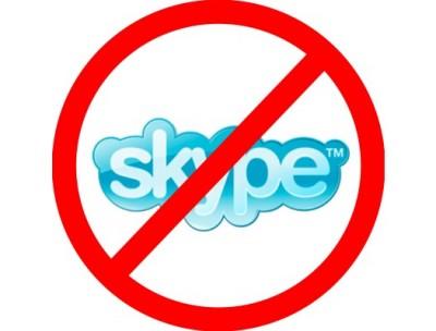 no_skype-1png
