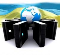 ua-hosting