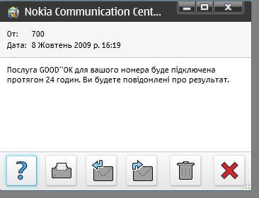 goodok11