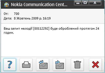 goodok2