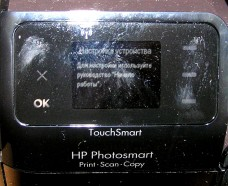 hp-photosmart-wireless-02