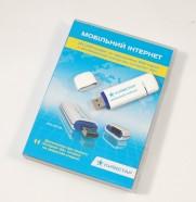kyvstar-3g-modem