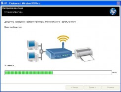 wi-fi-setup6