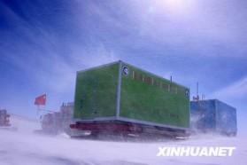 antarctic_chinese