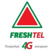 freshtel