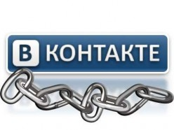 vkontakte_stop