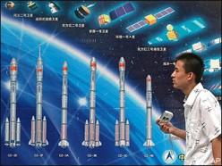 china_space