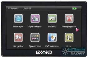 lexand-st-570