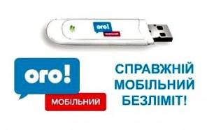 ogo-mobile1