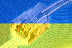 ua-telecom