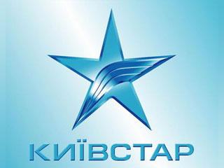 «Киевстар» предлагает клиентам «Легкую цену»