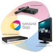 mediabar1