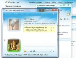 Windows Live Messenger - скоро обновится