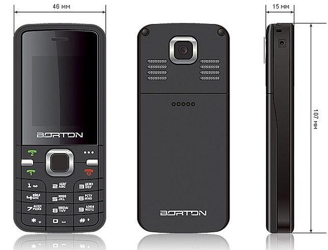 Borton DSC-MP14: украинский Dual-SIM-телефон