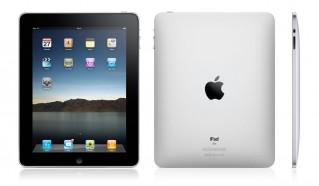 iPad - скоро в продажу по всему миру