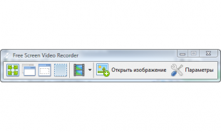 screenvideorecorder