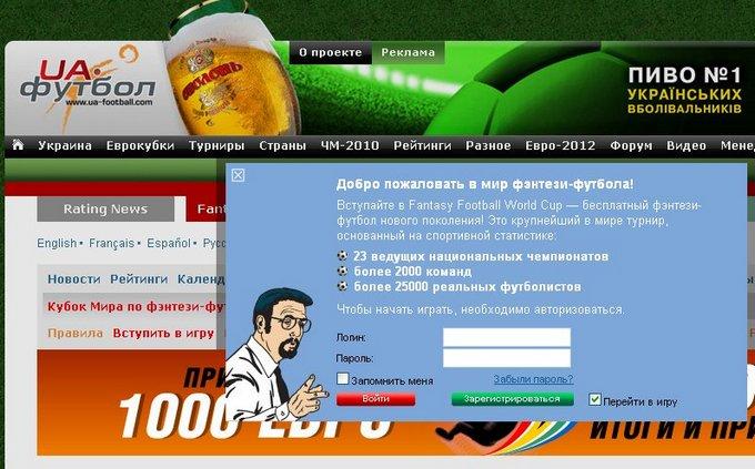 бесплатные онлайн игры bratz