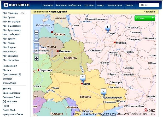 """""""Карта друзей"""" в """"Вконтакте"""" использует """"Яндекс.Карты"""""""