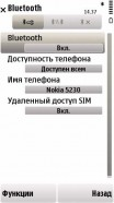 nokia_5230_xpress_music_18