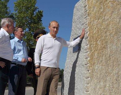 Председатель правительства РФ В.В.Путин принял участие в церемонии открытия памятного знака о начале работ по строительству российского национального космодрома «Восточный»