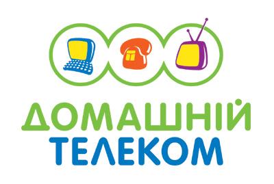 «Датагруп» выводит бренд «Домашний телеком»