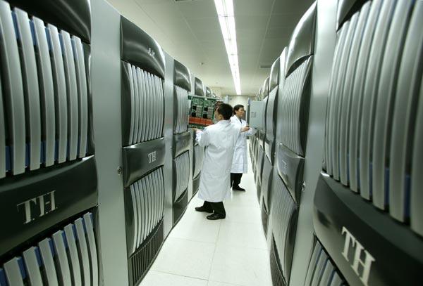 """Китайский суперкомпьютер """"Тяньхэ-1"""" готов к работе"""