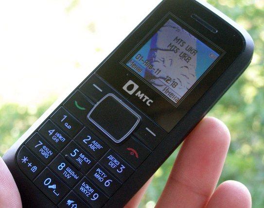 дешевый телефон МТС