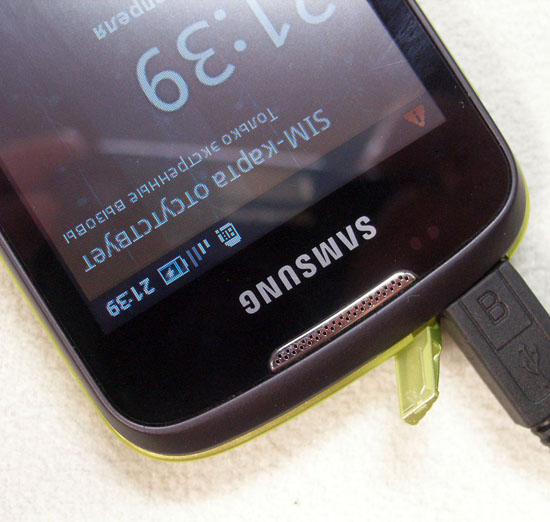 сенсорный смартфон