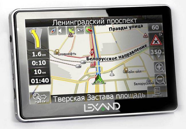 российский навигатор