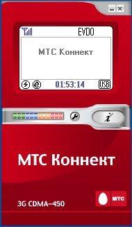 МТС Коннект - скоростной мобильный интернет