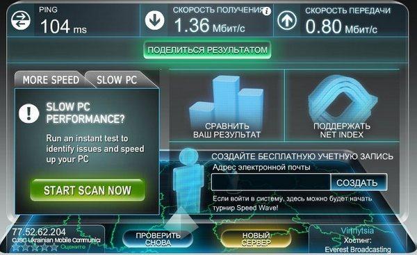 Мобильный интернет в Крыму