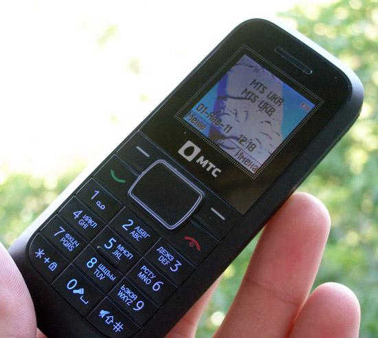 дешевый телефон начального уровня, кредит на покупку