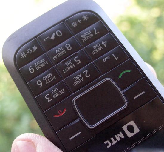 МТС 252 - клавиатура, операторский телефон