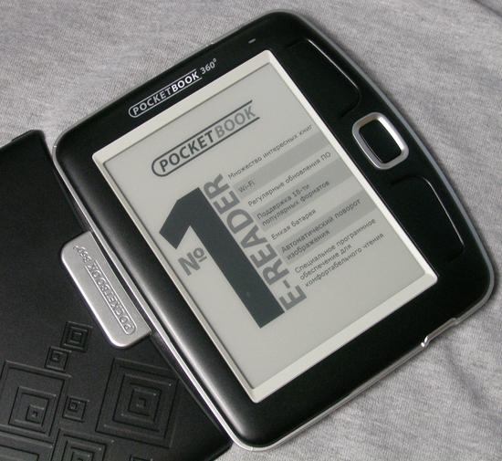 PocketBook 360 Plus - 1400 гривен/недорогой ридер