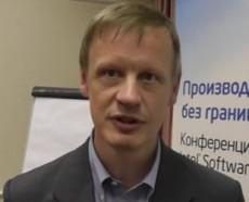 Камиль Исаев, Intel
