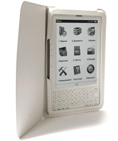 Impression ImBook 0211 - HD-E-ink-ридер