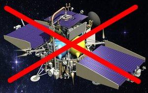 Конец миссии Фобос-Грунт