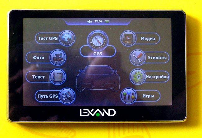 Lexand ST-5350