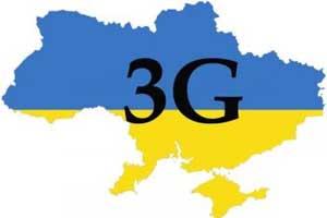 3G-конкурс — 16 февраля!