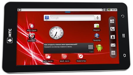 "МТС 1055 - 7"" Android-планшет"
