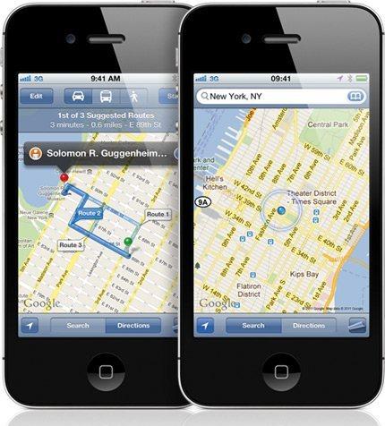iPhone 4S действительно поддерживает ГЛОНАСС