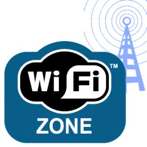 По всему Киеву собираются провести Wi-Fi
