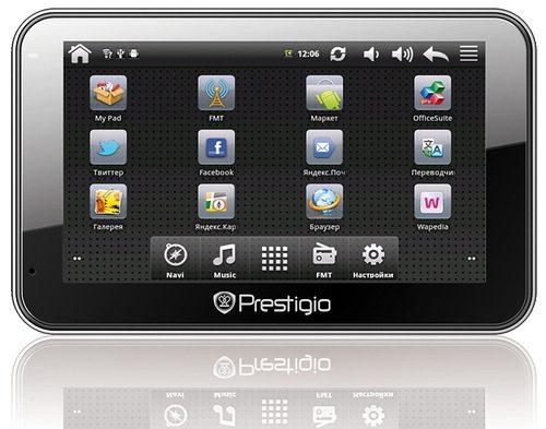навигатор на Android