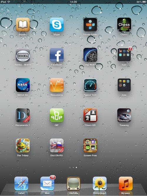 Игры и приложения на iPad 2