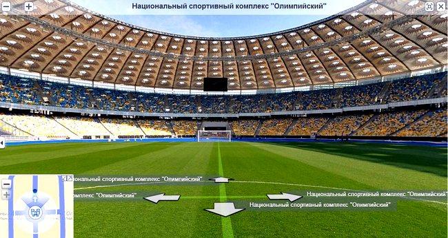 """""""Олимпийский"""" в Киеве"""