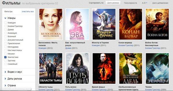 oll.tv - фильмы онлайн
